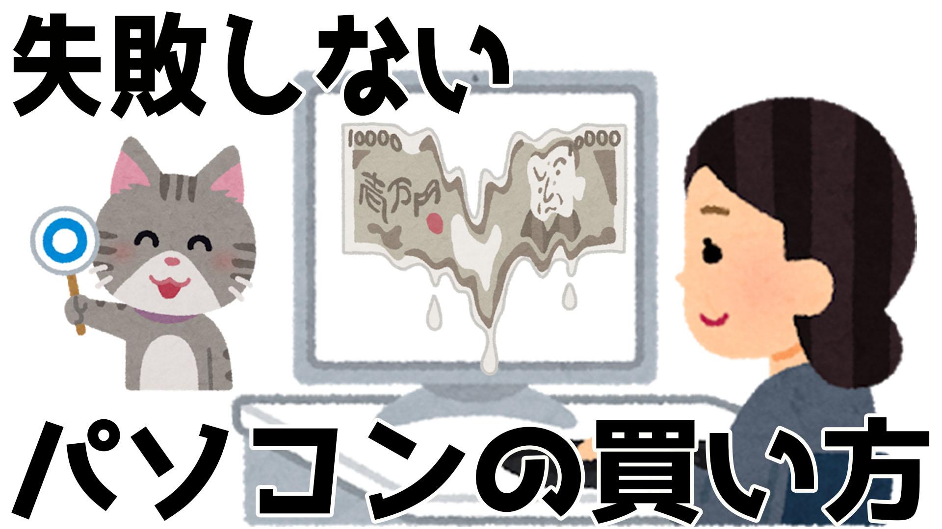 回路 乃木坂 46 動画 集積